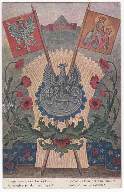 Orzeł Legionowy Matka Boska  1916  (126)