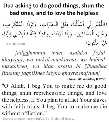 . : : what a beautiful dua.