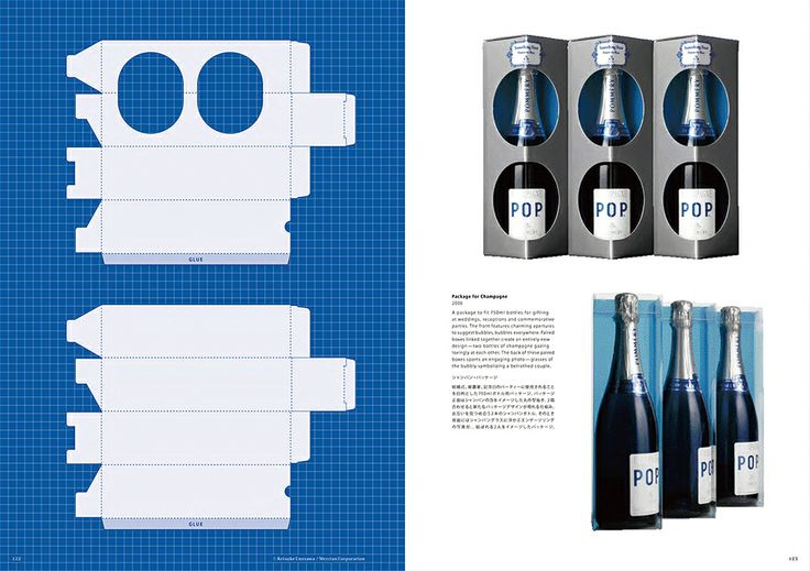 Package design + template (2006)