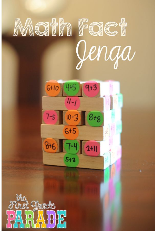 Fun math game, math fact jenga