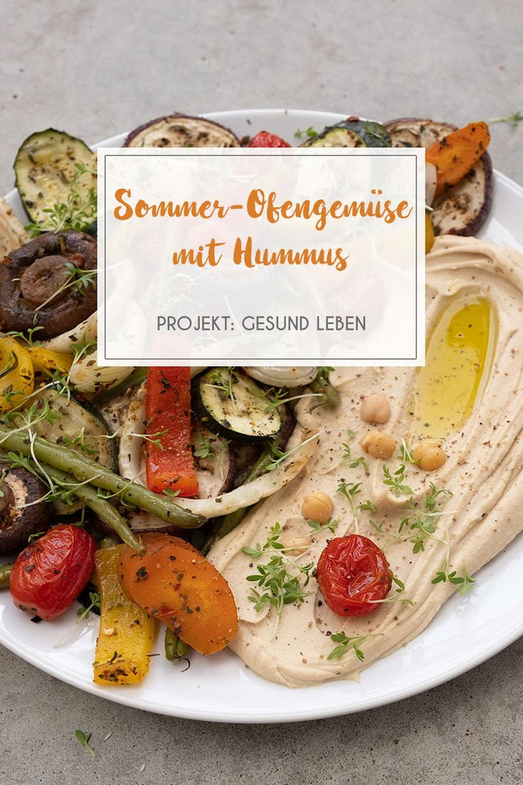 Sommer-Ofengemüse – Hannah Frey