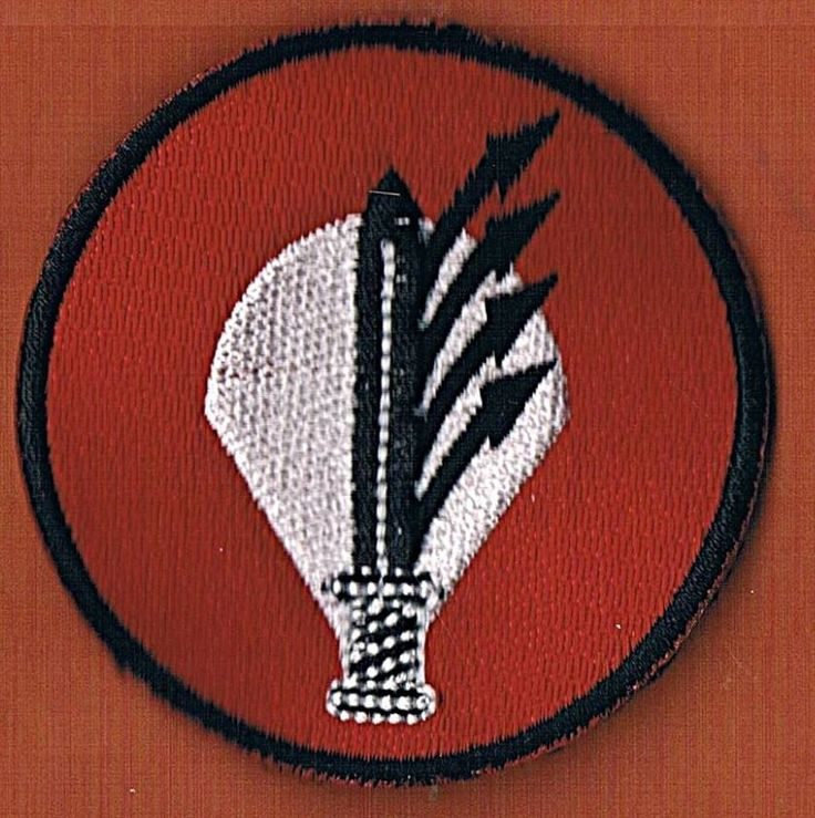 ISRAEL IDF PATCH AIRBORNE.AND SPECIAL UNITS COMMAND RARE ELEGANT HOLOGRAM PATCH
