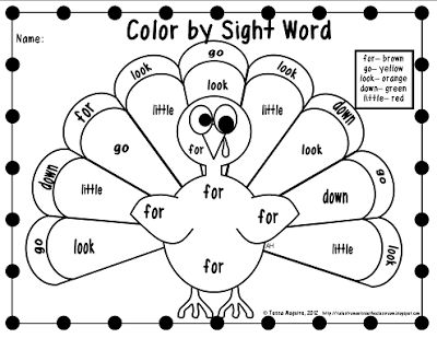 Free color by sight words using the Dolch words- perfect for turkeys and Thanksgiving
