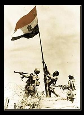 Raising the Egyptian flag in Sinai - 1973