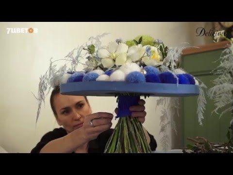 """Вебинар Ольги Шаровой """"Основы флористики"""" - YouTube"""
