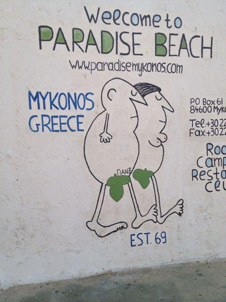 Welcome to Paradise Beach!    Mykonos, Lesvos, Μύκονος, Mökene, Mytillini, Athens, Tyre, Santorini, Oia, Fira, Greece, Grek, Summer, Holiday via Tanerozcelik.com