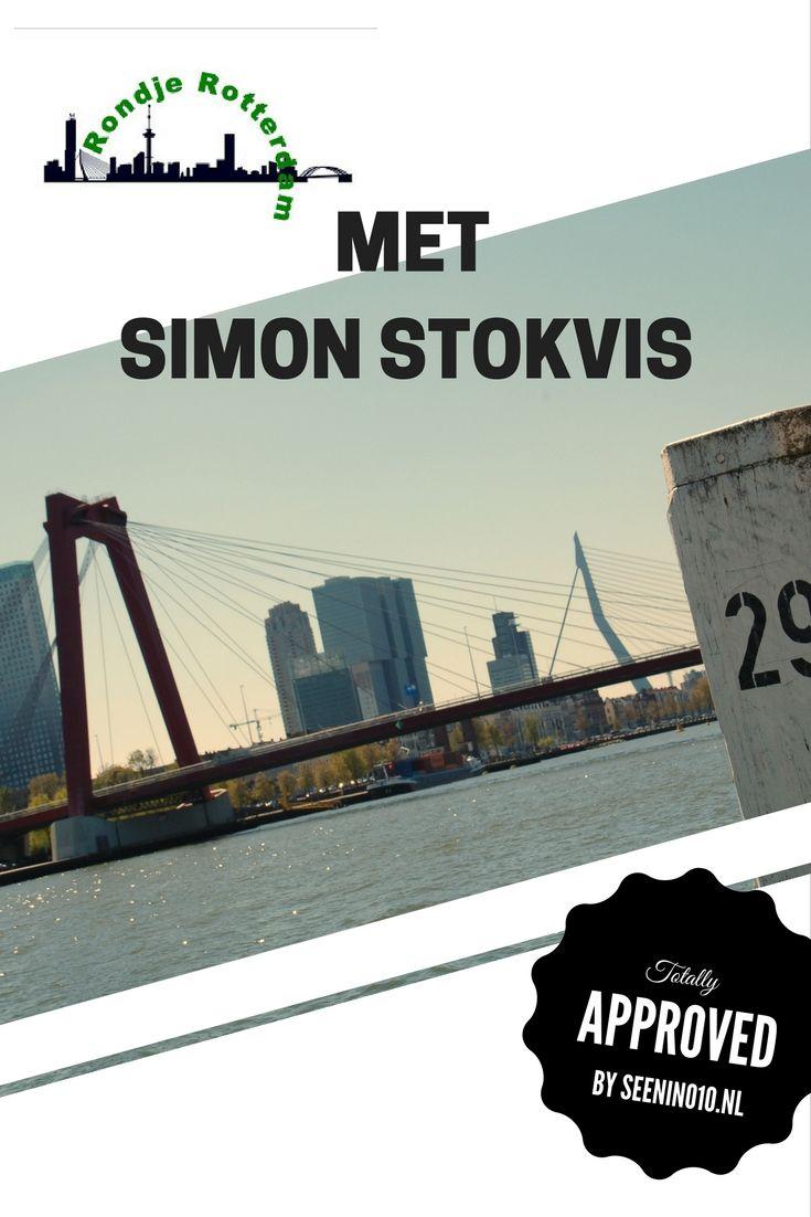 Rondje Rotterdam met Simon Stokvis  #Rotterdam #RondeRotterdam #SimonStokvis #ToenWasGelukHeelGewoon