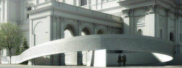 Pomnik będzie miał formę zawijającej się wstęgi. Na niej znajdą się nazwiska osób, którzy pomagali Żydom podczas II wojny światowej