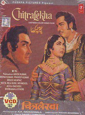 Chitralekha Hindi Movie Online - Ashok Kumar, Meena Kumari, Pradeep Kumar, Mehmood, Minoo Mumtaz, Achala Sachdev and Zeb Rehman. Directed by Kidar Sharma. Music by Roshan. 1964 ENGLISH SUBTITLE