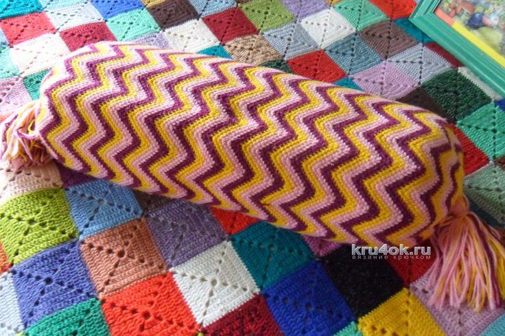 Crochet ripple cylindrical pillow.  подушка - валик. Работа Светланы Шевченко вязание и схемы вязания