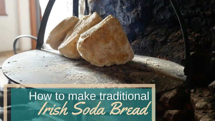 Irish Bread | Irish Soda Bread | Soda Bread Recipe | Irish Bread Recipe | How to bake Irish Soda Bread | How to bake Soda Bread | How to bake Irish Bread | Ulster Folk Museum | Ulster Folk and Transport Museum | Northern Ireland