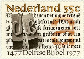 55ct post stamp. The Netherlands. 1977    500th Anniversary of the Deftse Bible    Design by Gerrit Noordzij.