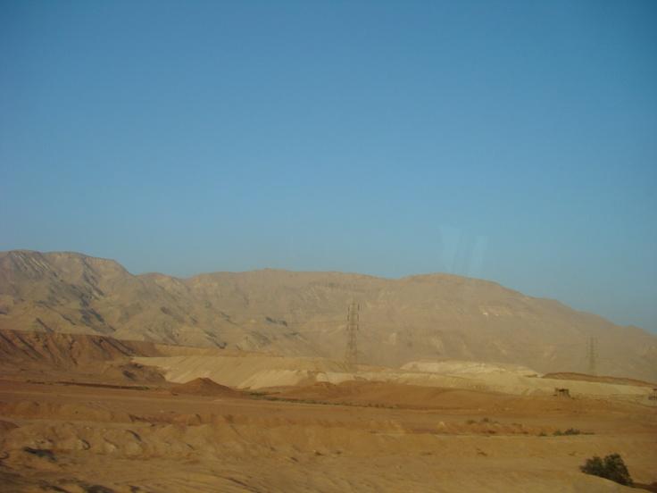 Egipt / Egypt