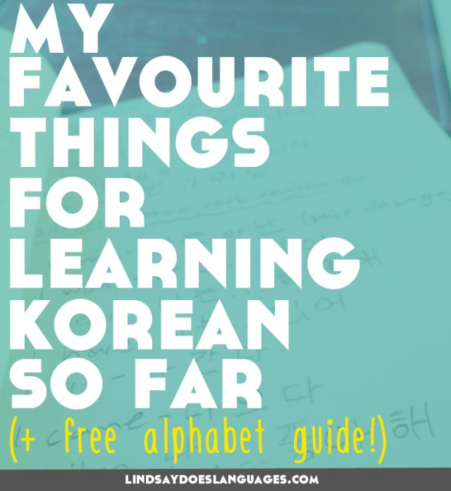 Learn Korean while you Sleep // 100 BASIC Phrases & Words ...