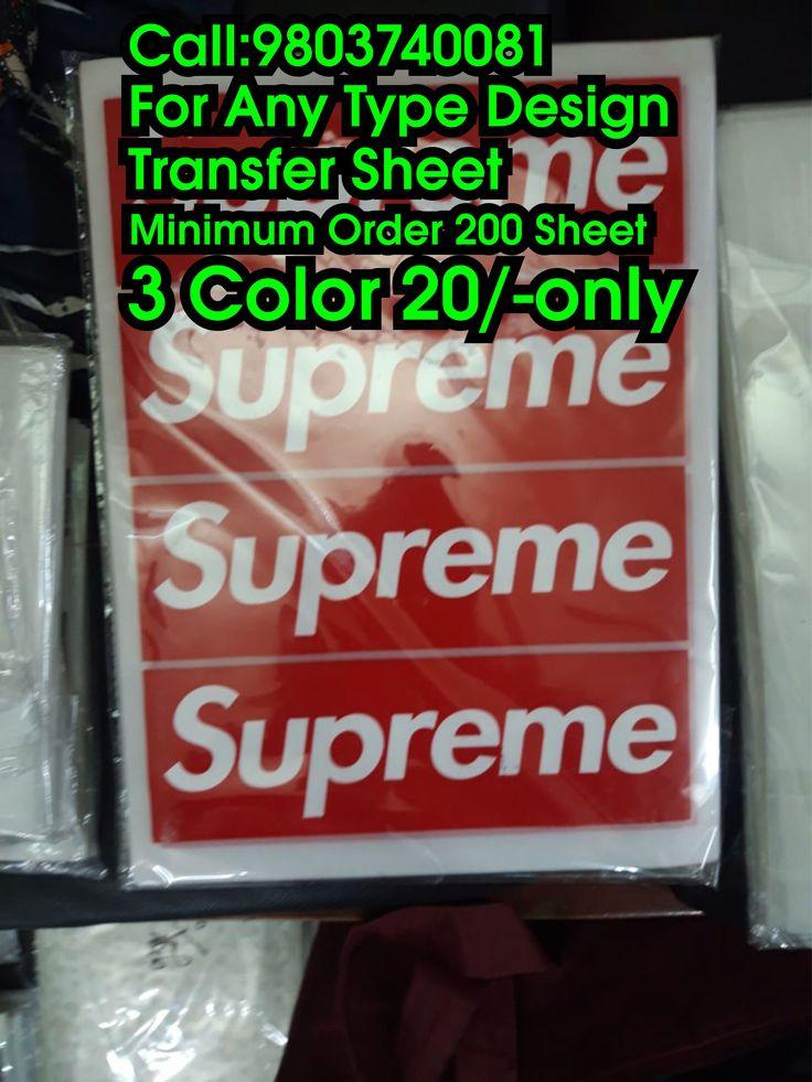 supreme transfer logo Supreme, Transfer, Logos