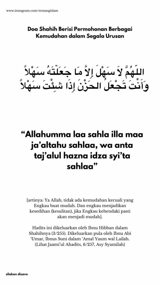 La Tahzan Islamic Quotes Words Word Search Puzzle