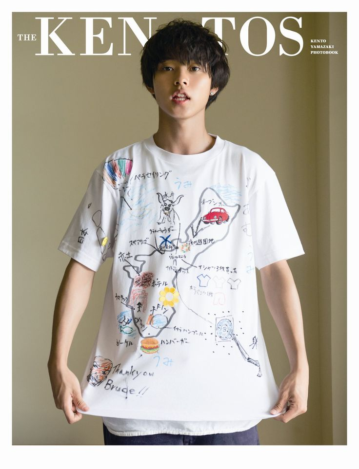 "Kento Yamazaki, Photo-book ""THE KENTOS"". Release: Dec. 17, 2014"