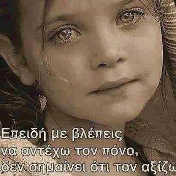 Katerina Makri - Google+