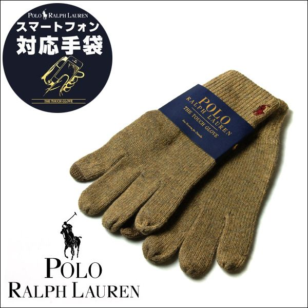 POLO RALPH LAUREN polo Ralph Lauren 2013-2014 latest knit gloves (smartphone gloves, glove) beige (6F0064-345) for smartphone
