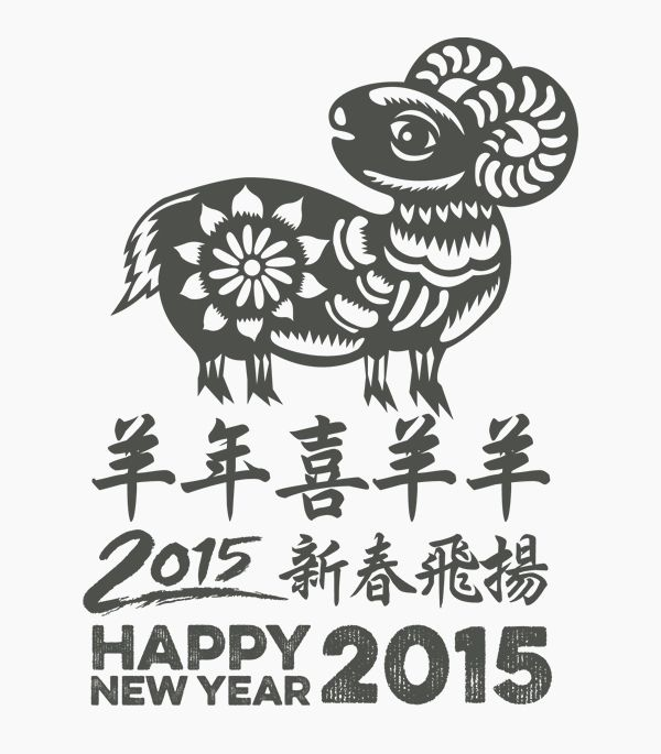 Chinese New Year 2015 // Year of the Sheep on Behance