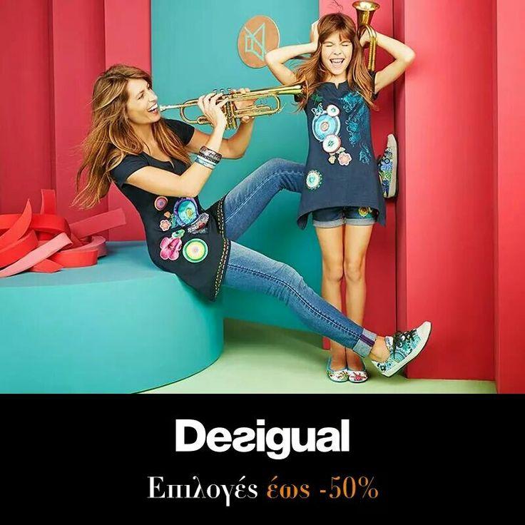 Desigual -50% www.shopatshop.gr #desigual #sales #greece #onlineshopping #kidsfashion #womenfashion