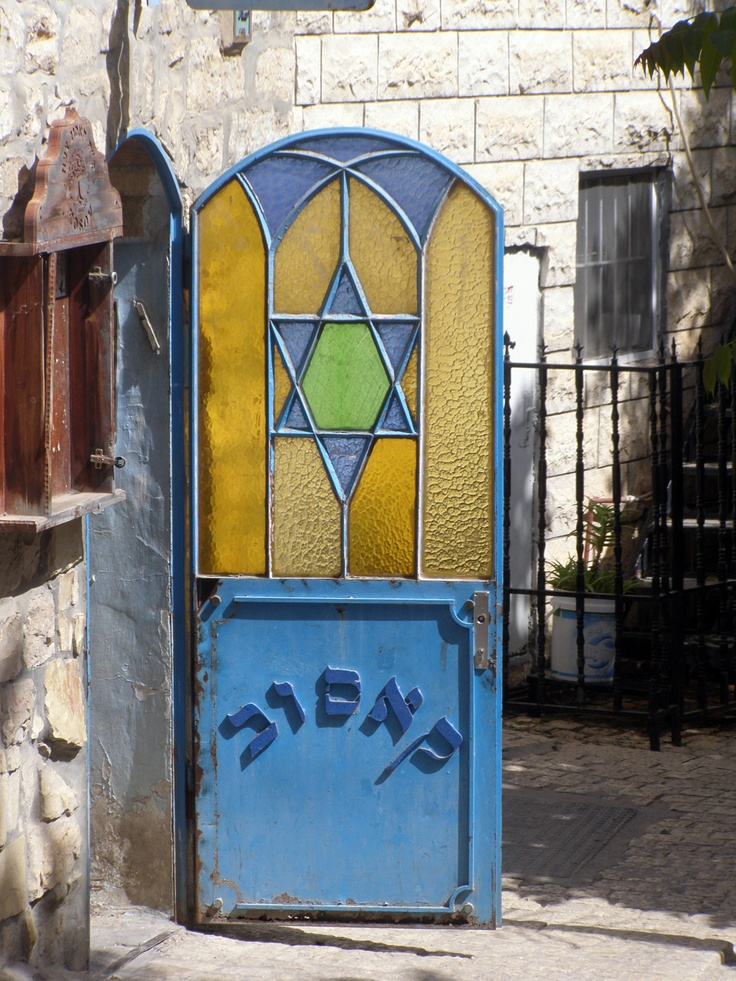 Stained glass door in Safed, Israel