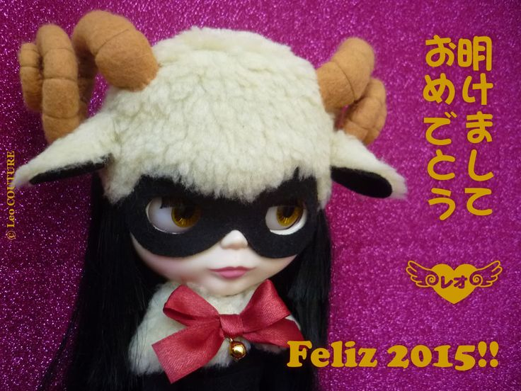 HAPPY YEAR OF THE SHEEP!  This year Yuuko-san dresses up as a Yorkshire Sheep, for the Year of the Sheep/Goat, an hommage to one of my favourite parts of the world: Yorkshire.
