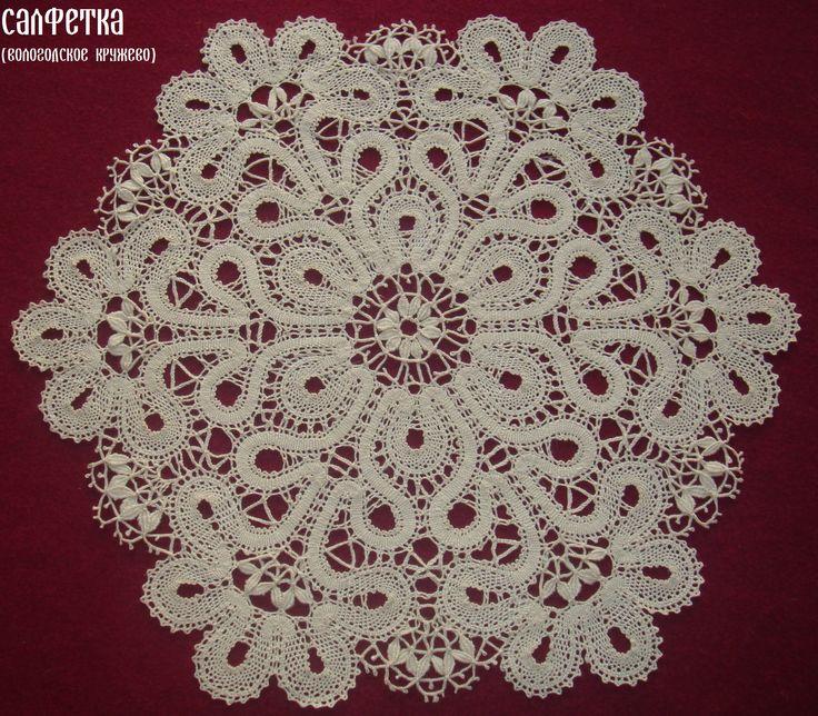 салфетка круглая, вологодское кружево - Ирина Буря