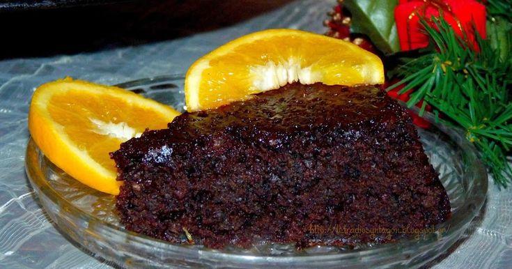 Συνταγές, αναμνήσεις, στιγμές... από το παλιό τετράδιο...: Πορτοκαλόπιτα νηστίσιμη!