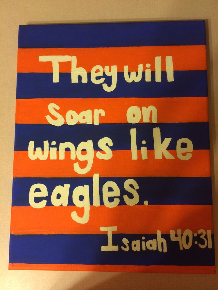 Auburn painting. Isaiah 40:31