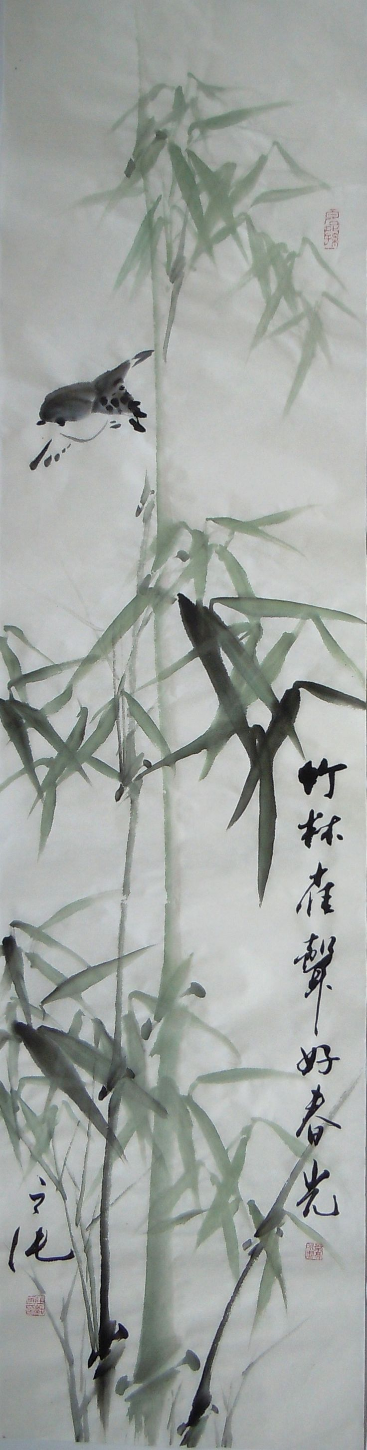 Sumi-e Sweet Sounds in Bamboo Forest of the Beautiful Spring / 竹林雀声好春光