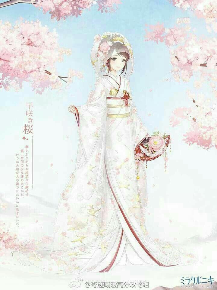 Glück Ereignis- # Liebe Nikki + # Wunder Nikki + Liebe Nikki-Dress UP Queen:, mi …   – Hochzeitskleider