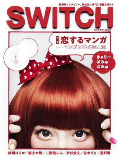 comic red fun 雑誌