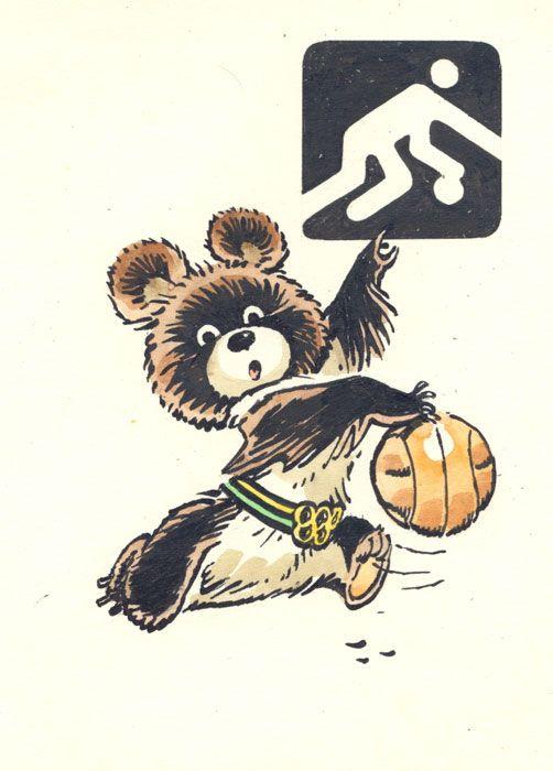 Разработка типажа Миши Олимпийского по заказу Олимпийского комитета СССР. Из архива художника