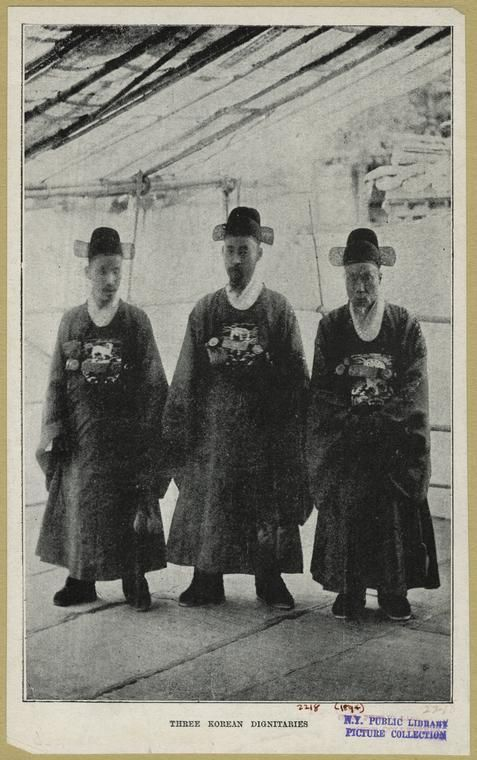 Three Korean dignitaries. 1894. From Problems of the Far East : Japan-Korea-China. Longmans, 1894) Curzon of Kedleston, George Nathaniel Curzon, Marquess (1859-1925), Author.