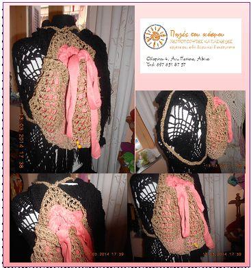 Πηγές του κόσμου knit - crochet cafe - Ολοφύτου 4 Ανω Πατήσια: Η πρώτη για φέτος καλοκαιρινή τσάντα ...