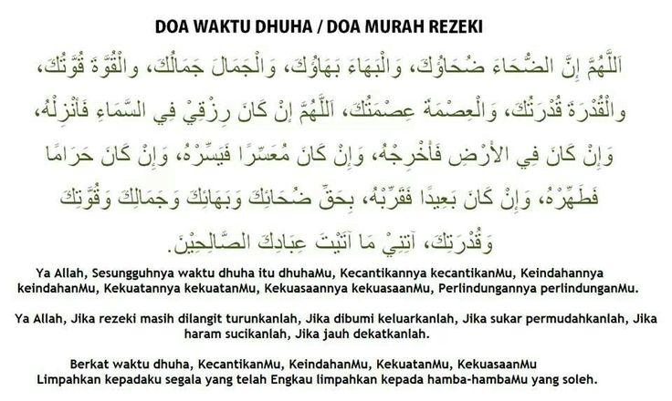Doa Dhuha/Doa Murah Rezeki