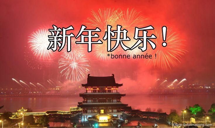 28 formules pour présenter ses voeux de bonne année en chinois — Chine Informations