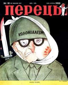 Journal-club.ru