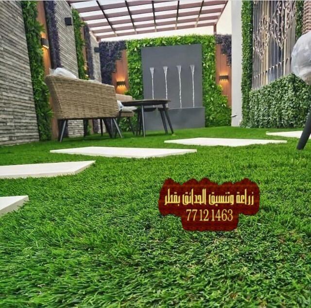 افكار تصميم حديقة منزلية افكار تنسيق حدائق افكار تنسيق حدائق منزليه افكار حدائق افكار حدائق منزلية Outdoor Decor Decor Home Decor