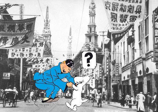 Concessions internationales, oppression japonaise, opium...#Tintin : la #Chine du Lotus bleu décryptée en six points https://www.franceculture.fr/bd/tintin-la-chine-du-lotus-bleu-decryptee-en-six-points …
