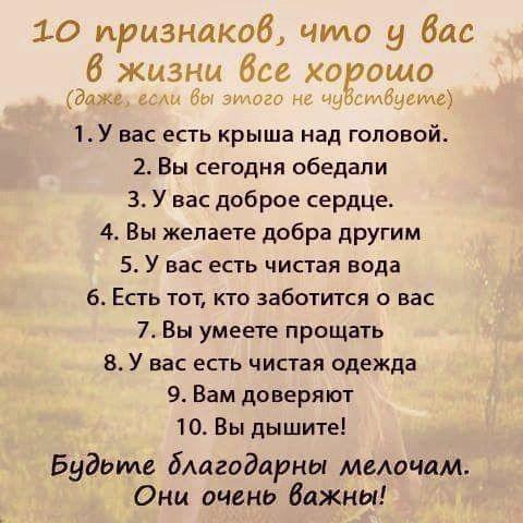 Настоящая Женщина - красота, здоровье, семья | ВКонтакте