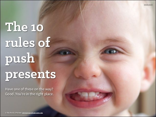 The 10 Rules of Push Presents (#9 is a must) #pushpresent #pushgift