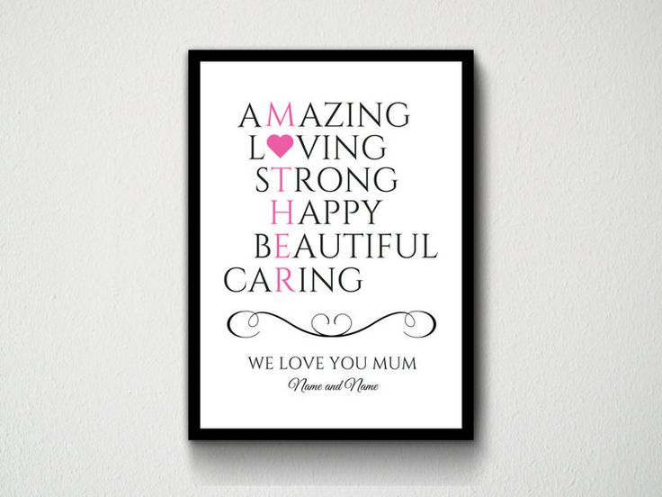 Digital Download Mum, Mummy, Mother, Mom, Mommy, Typography Wall Art Print, Quote, Poem, Black, White, Pink, Grey, Customisable, Present, by DesignsByMoniqueAU on Etsy