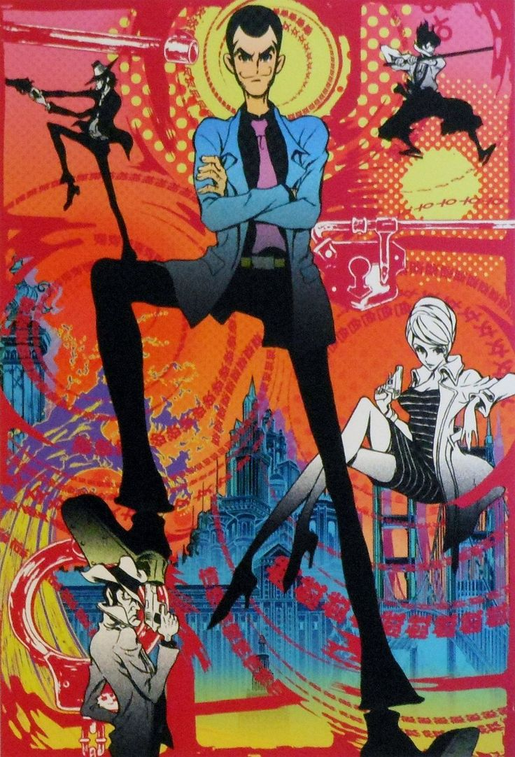 """""""Lupin the Third"""""""