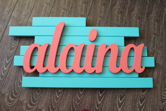 Alaina Wood Name Sign Baby Name Art Coral by CucumberAppleStudio  Nursery Wall Art, Baby Name Art, Nursery Decor, Name Wall Decal, Baby Name Letters, Nursery Art, Wooden Names