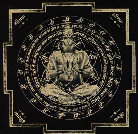 http://www.bhagavad.de/yanhanu.shtml