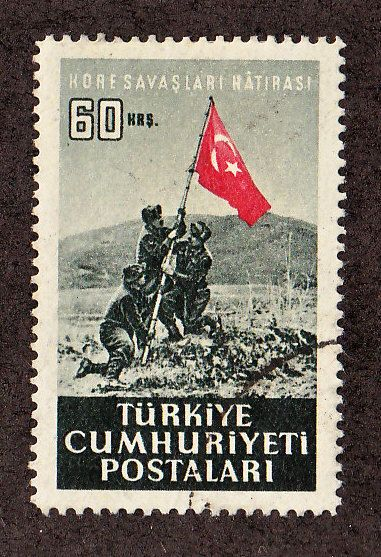 Turkey Scott # 1082 Used - bidStart (item 46318437 in Stamps, Europe, Turkey)