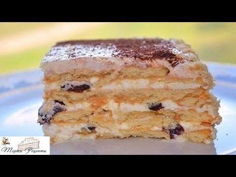 Торт без выпечки из печенья - YouTube