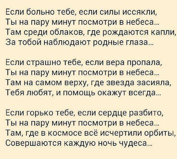 OK.RU Афоризмы на русском